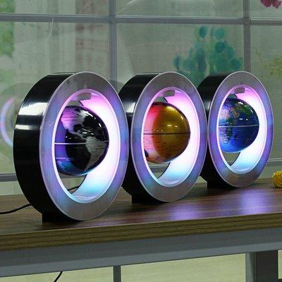 Zwevende wereldbol ø 106 mm met O-frame