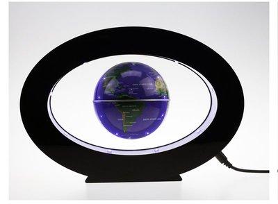 Zwevende wereldbol ø 9 cm met Oval-frame